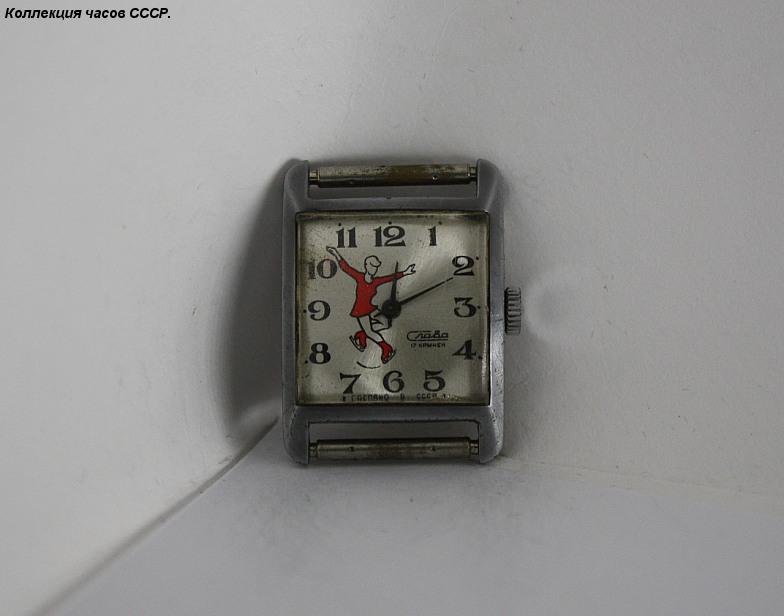 Мои первые часы...